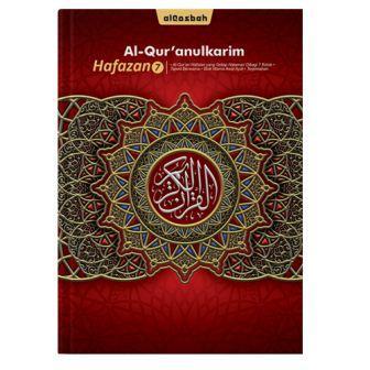 AlQuran Custom