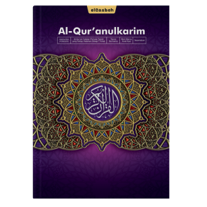AlQuran Hafazan Perkata Ungu A4