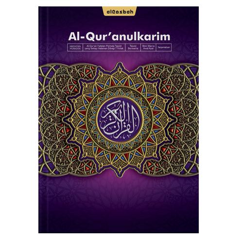 AlQuran personal terbaik khusus hafalan mudah dan cepat